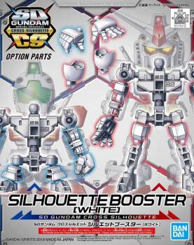 SD GUNDAM CROSS SILHOUETTE BOOSTER [WHITE]