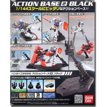 ACTION BASE 2 BLACK -NOT COMPATIBLE WITH MG