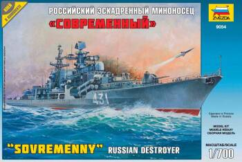 Sovremenny Russian Destroyer