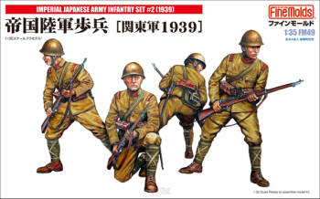 Imperial Japanese Army Infantry Set #2