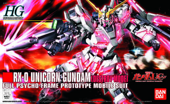 HG 1/144 RX-0 UNICORN GUNDAM DESTROY MODE