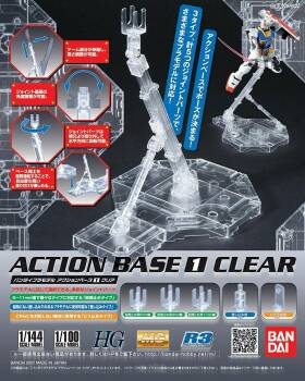 ACTION BASE 1 CLEAR