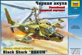 "Russian Attack Helicopter Black Shark ""Hokum"""